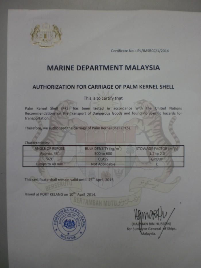 PKS海上輸送についての許可証